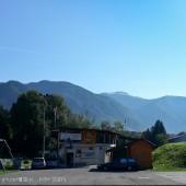 Widok z parkingu przy lądowisku na startowisko na Kobali.
