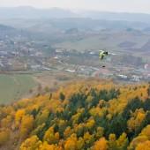Jesienny Mieroszów Paragliding fly